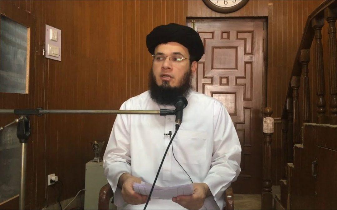 Q&A Session-5 (سوال و جواب نشست بعد نماز جمعہ) by Mufti Syed Adnan Kakakhel